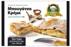 Bougatsa with Cream